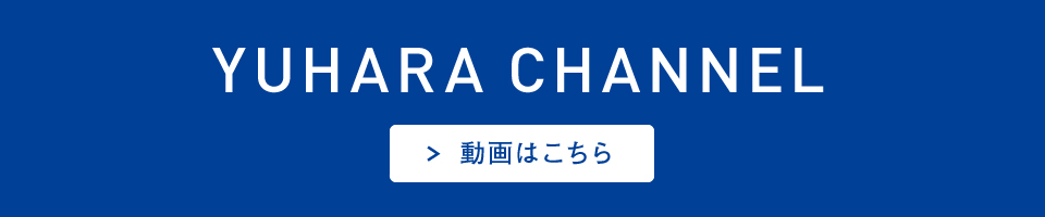 YUHARA CHANNEL